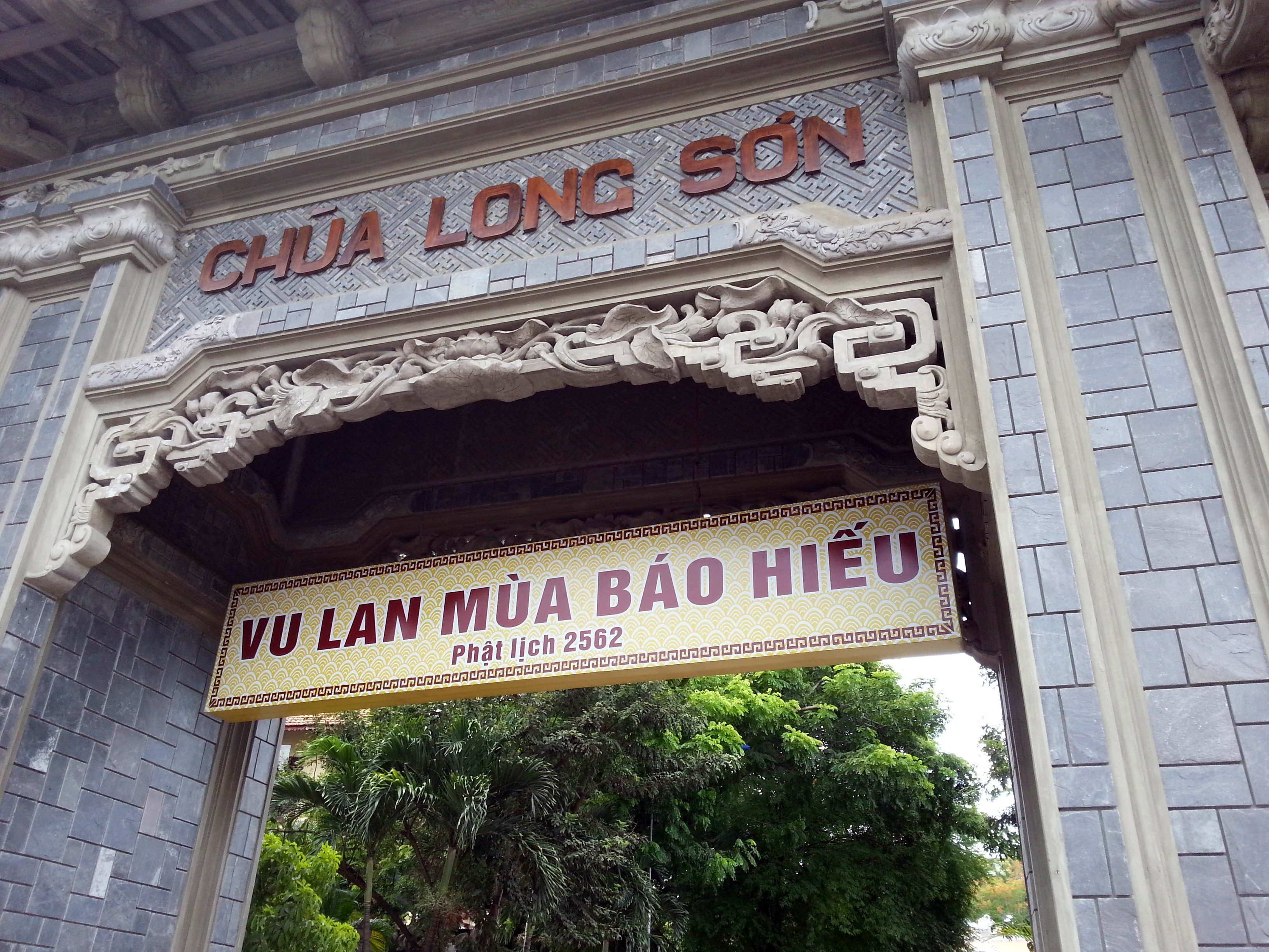 Entrance to Long Son Pagoda