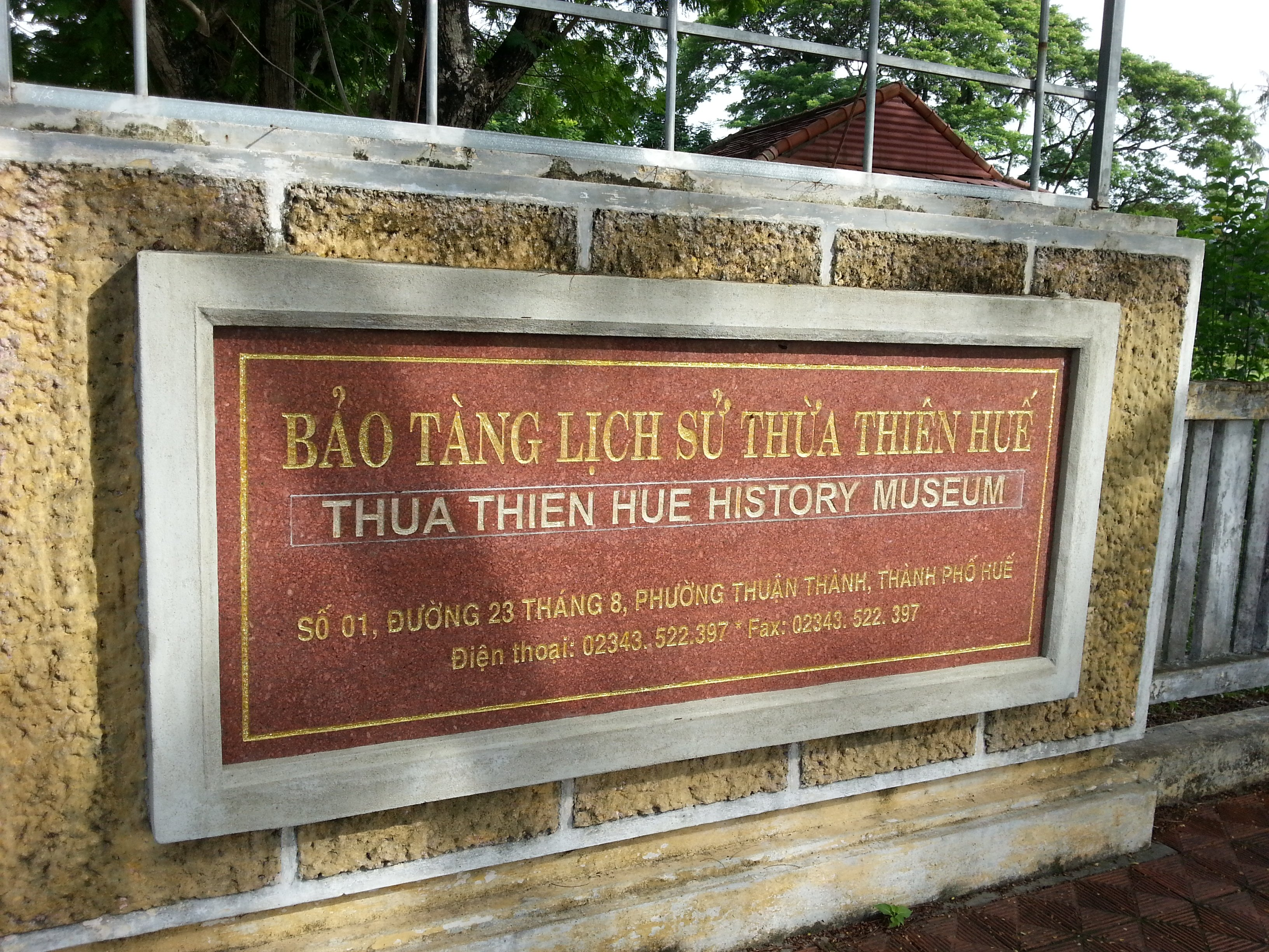 Entrance to Hue 's War Museum