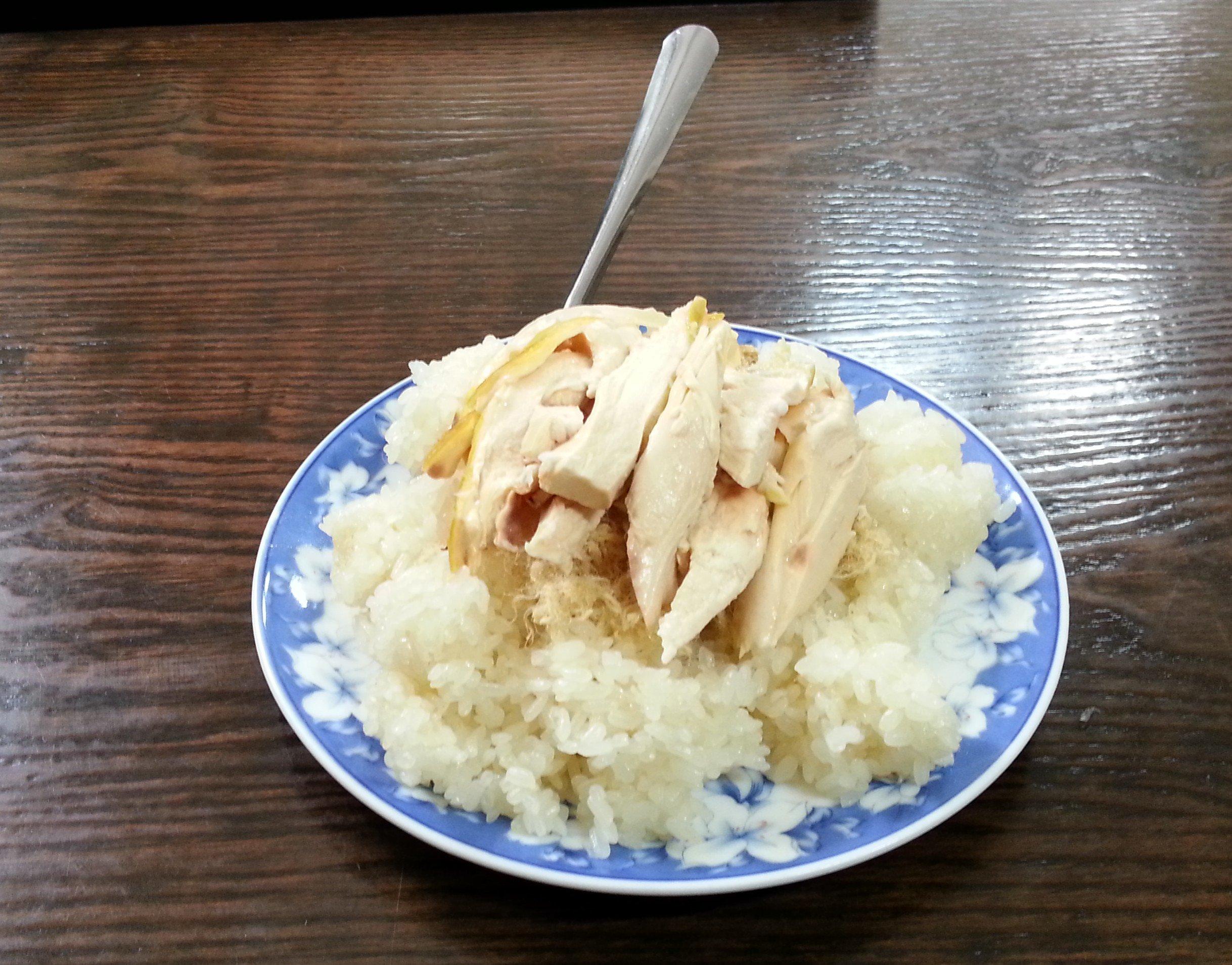 Vietnamese chicken and rice